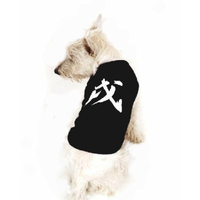 Year of the Dog tank shirt for dogs